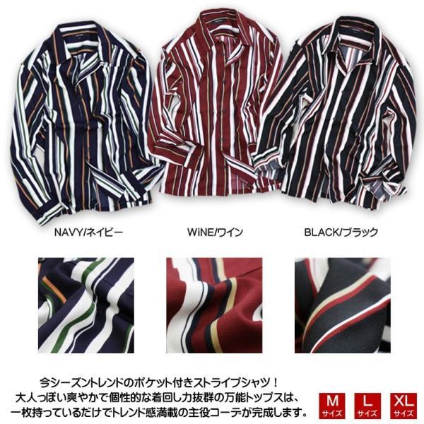 シャツ ストライプ メンズ 開襟 オープンカラー カジュアルシャツ ワークシャツ ストライプシャツ ブラック ネイビー ワイン  M L XL LL 長袖 attention-store 02