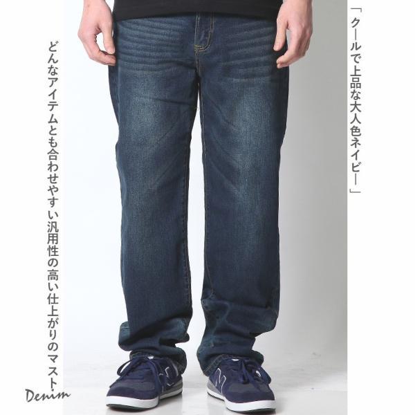 REALCONTENTS デニム メンズ ジーンズ ストレッチ パンツ デニムパンツ ボトムス ジーパン アメカジ リアルコンテンツ ストリート系 ファッション 大きいサイズ|attention-store|04