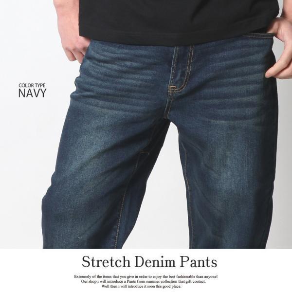 REALCONTENTS デニム メンズ ジーンズ ストレッチ パンツ デニムパンツ ボトムス ジーパン アメカジ リアルコンテンツ ストリート系 ファッション 大きいサイズ|attention-store|05