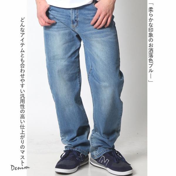 REALCONTENTS デニム メンズ ジーンズ ストレッチ パンツ デニムパンツ ボトムス ジーパン アメカジ リアルコンテンツ ストリート系 ファッション 大きいサイズ|attention-store|07