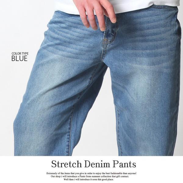 REALCONTENTS デニム メンズ ジーンズ ストレッチ パンツ デニムパンツ ボトムス ジーパン アメカジ リアルコンテンツ ストリート系 ファッション 大きいサイズ|attention-store|08