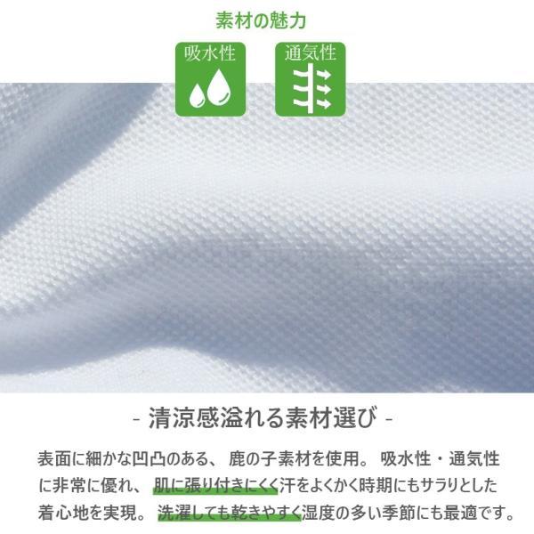 ポロシャツ 半袖 カノコポロシャツ メンズ アメカジ S M L XL XXL 3L 大きいサイズ ASNADISPEC アスナディスペック トップス 白 黒 夏|attention-store|03