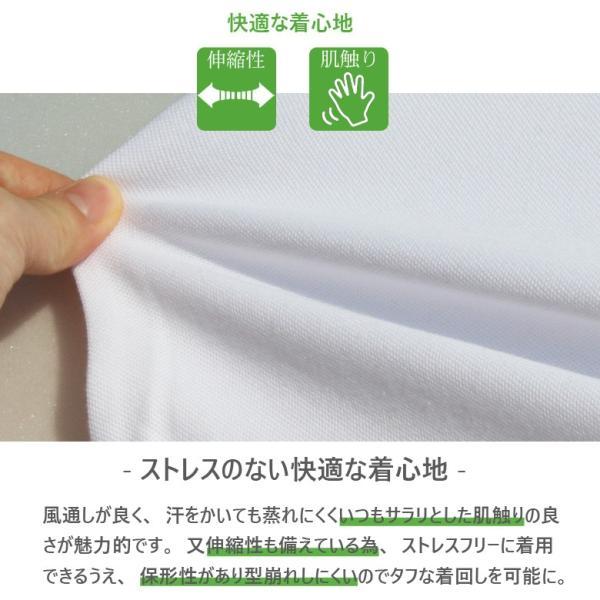ポロシャツ 半袖 カノコポロシャツ メンズ アメカジ S M L XL XXL 3L 大きいサイズ ASNADISPEC アスナディスペック トップス 白 黒 夏|attention-store|04