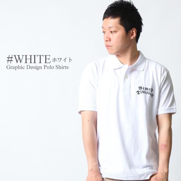ポロシャツ 半袖 カノコポロシャツ メンズ アメカジ S M L XL XXL 3L 大きいサイズ ASNADISPEC アスナディスペック トップス 白 黒 夏|attention-store|06
