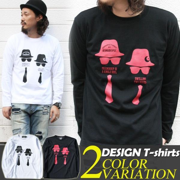 ロンT メンズ Tシャツ 長袖Tシャツ アスナディスペック ASNADISPEC ロンT祭りストリート系 ファッション /3045/|attention-store