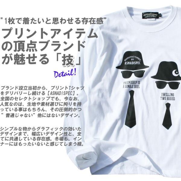 ロンT メンズ Tシャツ 長袖Tシャツ アスナディスペック ASNADISPEC ロンT祭りストリート系 ファッション /3045/|attention-store|02