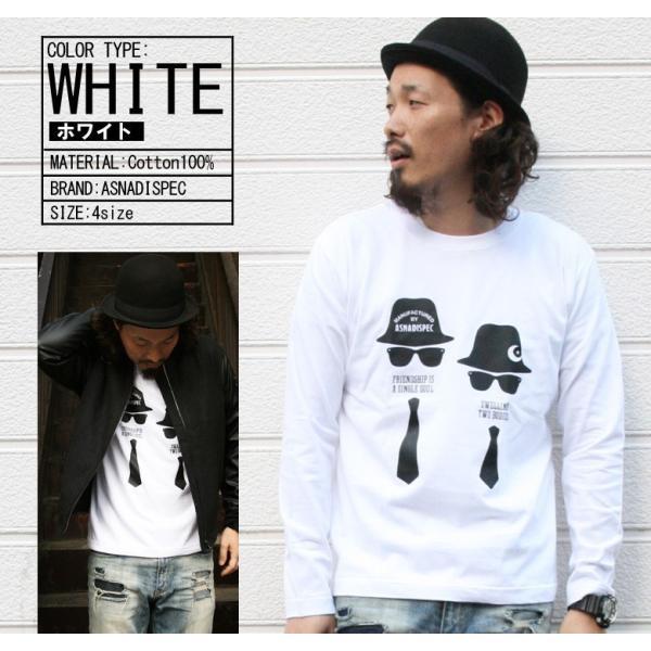 ロンT メンズ Tシャツ 長袖Tシャツ アスナディスペック ASNADISPEC ロンT祭りストリート系 ファッション /3045/|attention-store|04
