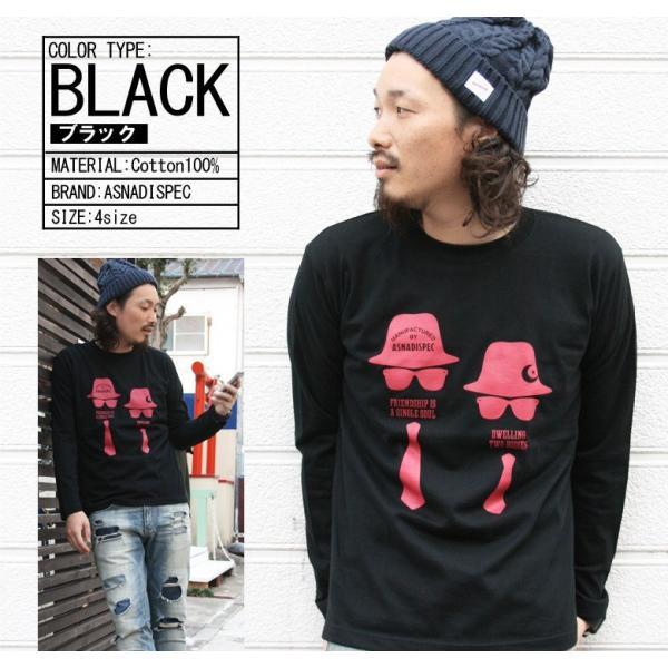 ロンT メンズ Tシャツ 長袖Tシャツ アスナディスペック ASNADISPEC ロンT祭りストリート系 ファッション /3045/|attention-store|06