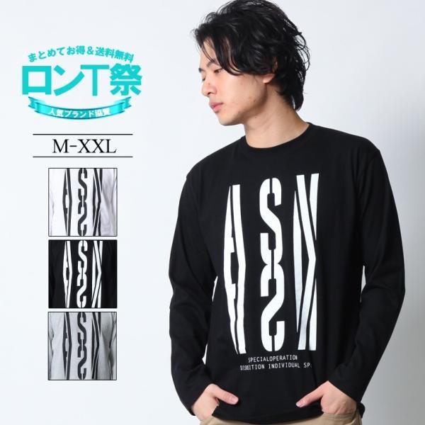 ロンT メンズ 長袖 Tシャツ ロングTシャツ ASNADISPEC/アスナディスペック M L XL XXL 2XL 3L /3045/ aslt2250 attention-store