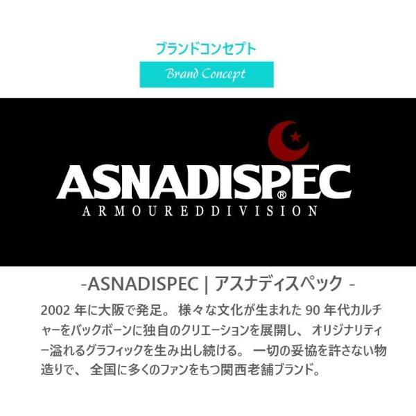 ロンT メンズ 長袖 Tシャツ ロングTシャツ ASNADISPEC/アスナディスペック M L XL XXL 2XL 3L /3045/ aslt2250 attention-store 02