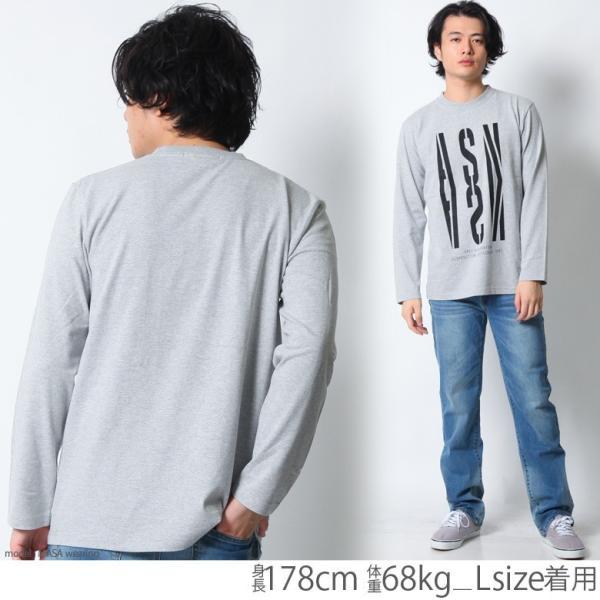 ロンT メンズ 長袖 Tシャツ ロングTシャツ ASNADISPEC/アスナディスペック M L XL XXL 2XL 3L /3045/ aslt2250 attention-store 12