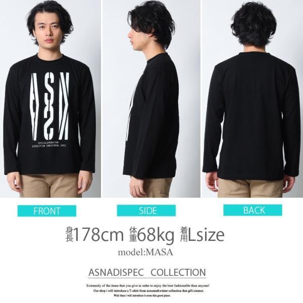 ロンT メンズ 長袖 Tシャツ ロングTシャツ ASNADISPEC/アスナディスペック M L XL XXL 2XL 3L /3045/ aslt2250 attention-store 16
