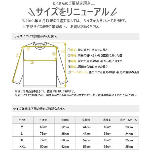 ロンT メンズ 長袖 Tシャツ ロングTシャツ ASNADISPEC/アスナディスペック M L XL XXL 2XL 3L /3045/ aslt2250 attention-store 17