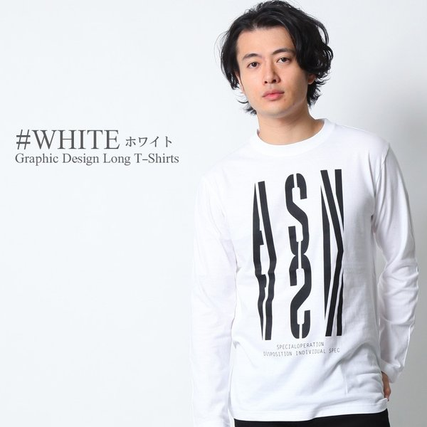 ロンT メンズ 長袖 Tシャツ ロングTシャツ ASNADISPEC/アスナディスペック M L XL XXL 2XL 3L /3045/ aslt2250 attention-store 07