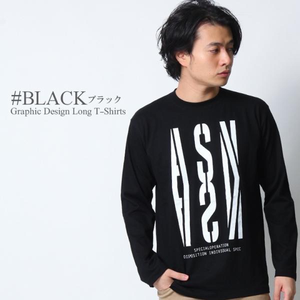 ロンT メンズ 長袖 Tシャツ ロングTシャツ ASNADISPEC/アスナディスペック M L XL XXL 2XL 3L /3045/ aslt2250 attention-store 09