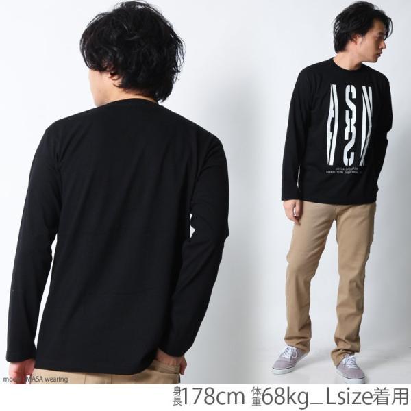 ロンT メンズ 長袖 Tシャツ ロングTシャツ ASNADISPEC/アスナディスペック M L XL XXL 2XL 3L /3045/ aslt2250 attention-store 10