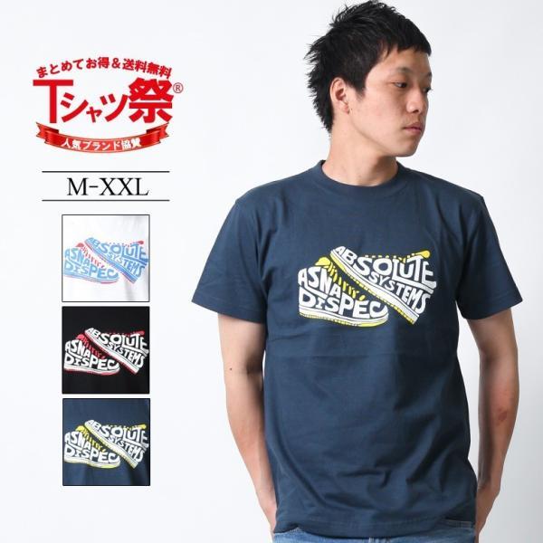Tシャツ メンズ 半袖 ティーシャツ アスナディスペック アスナ ASNADISPEC XL XXL 2XL 3L 大きいサイズ アメカジ ストリート系 ファッション /3045/ attention-store
