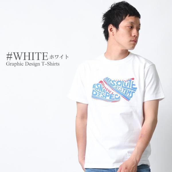 Tシャツ メンズ 半袖 ティーシャツ アスナディスペック アスナ ASNADISPEC XL XXL 2XL 3L 大きいサイズ アメカジ ストリート系 ファッション /3045/ attention-store 02
