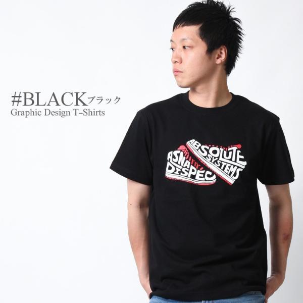 Tシャツ メンズ 半袖 ティーシャツ アスナディスペック アスナ ASNADISPEC XL XXL 2XL 3L 大きいサイズ アメカジ ストリート系 ファッション /3045/ attention-store 04