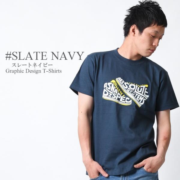 Tシャツ メンズ 半袖 ティーシャツ アスナディスペック アスナ ASNADISPEC XL XXL 2XL 3L 大きいサイズ アメカジ ストリート系 ファッション /3045/ attention-store 06