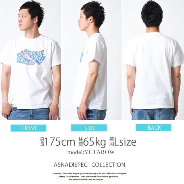 Tシャツ メンズ 半袖 ティーシャツ アスナディスペック アスナ ASNADISPEC XL XXL 2XL 3L 大きいサイズ アメカジ ストリート系 ファッション /3045/ attention-store 08