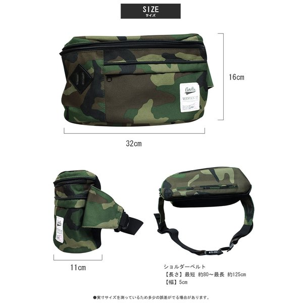 ボディバッグ メンズ ショルダーバッグ ウエストポーチ 迷彩 アメカジ ストリート系 ファッション attention-store 04