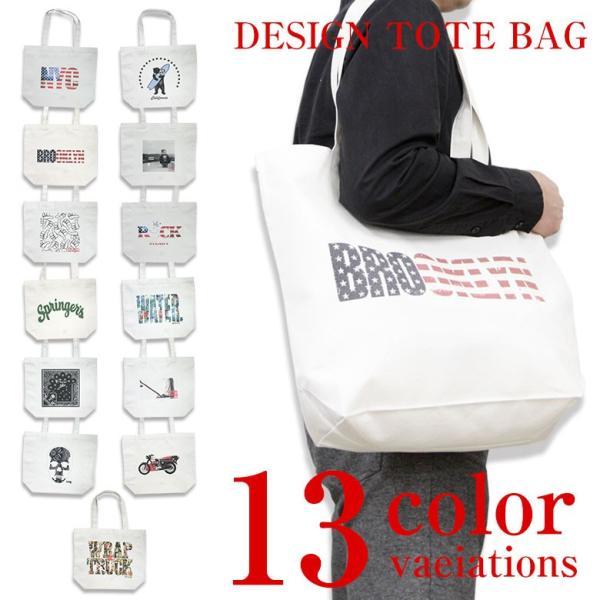 トートバッグ TOTE BAG 手提げ かばん メンズ レディース 男女兼用 かばん 鞄 カジュアル キレイめ キャンバストートバッグ|attention-store