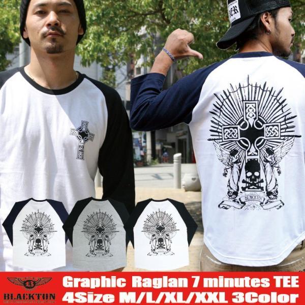 Tシャツ メンズ 7分袖 長袖 ロンT カジュアル ストリート系 ファッション BLACKTON ブラクトン /3045/ attention-store