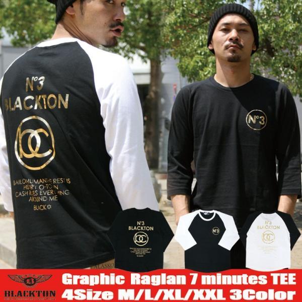 Tシャツ メンズ 7分袖 長袖 ロンT カジュアル ストリート系 ファッション BLACKTON ブラクトン /3045/|attention-store