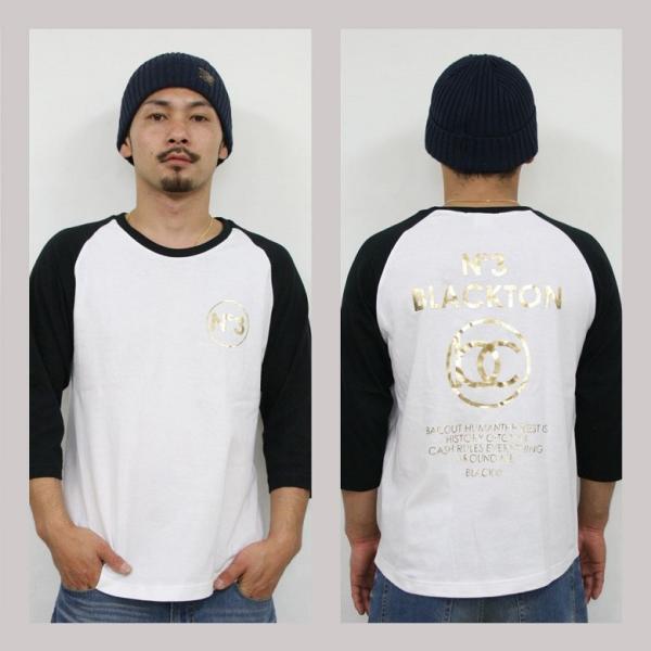 Tシャツ メンズ 7分袖 長袖 ロンT カジュアル ストリート系 ファッション BLACKTON ブラクトン /3045/|attention-store|02