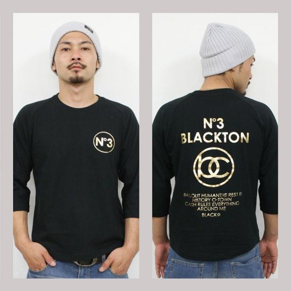 Tシャツ メンズ 7分袖 長袖 ロンT カジュアル ストリート系 ファッション BLACKTON ブラクトン /3045/|attention-store|04
