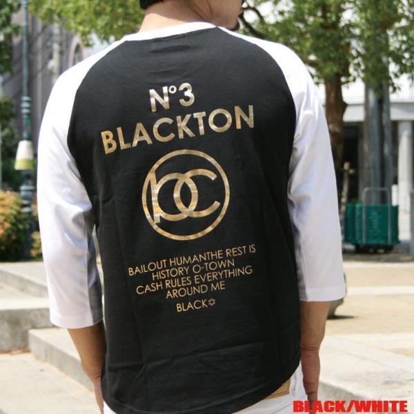 Tシャツ メンズ 7分袖 長袖 ロンT カジュアル ストリート系 ファッション BLACKTON ブラクトン /3045/|attention-store|06