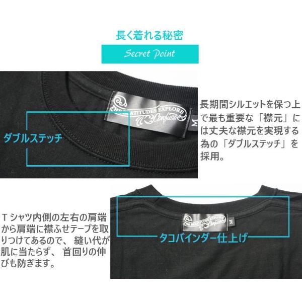 ロンT ストリート ブランド メンズ 長袖 Tシャツ プリント BLACKTON ブラクトン ロゴ 大きいサイズ /3045/|attention-store|02