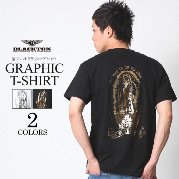 Tシャツ メンズ 半袖 アメカジ ワーク ストリート マリア 黒 白 大きいサイズ M L XL XXL 2L 3L プリント ロゴ カットソー ブランド BLACKTON ブラクトン|attention-store