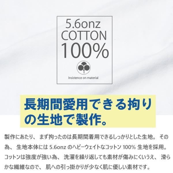 Tシャツ メンズ 半袖 アメカジ ワーク ストリート マリア 黒 白 大きいサイズ M L XL XXL 2L 3L プリント ロゴ カットソー ブランド BLACKTON ブラクトン|attention-store|02
