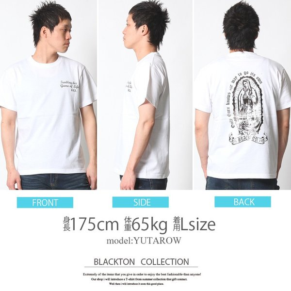 Tシャツ メンズ 半袖 アメカジ ワーク ストリート マリア 黒 白 大きいサイズ M L XL XXL 2L 3L プリント ロゴ カットソー ブランド BLACKTON ブラクトン|attention-store|11