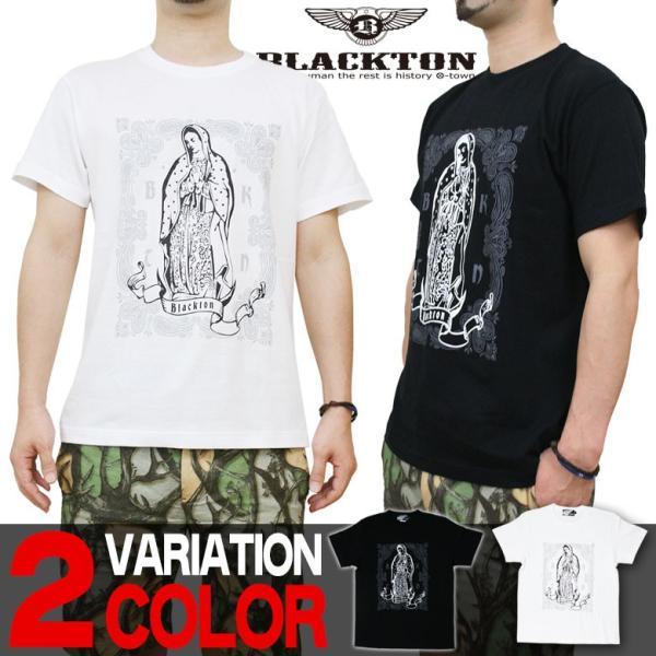 Tシャツ メンズ 半袖 ブランド ブラクトン BLACKTON ストリート 黒 白 ダンス B系 大きいサイズ XL XXL プリント ロゴ /3045/ attention-store