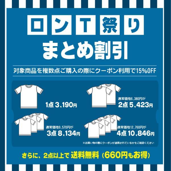 ロンT ストリート ブランド メンズ 長袖 Tシャツ プリント CONFUSE コンフューズ ロゴ 大きいサイズ /3045/|attention-store|11