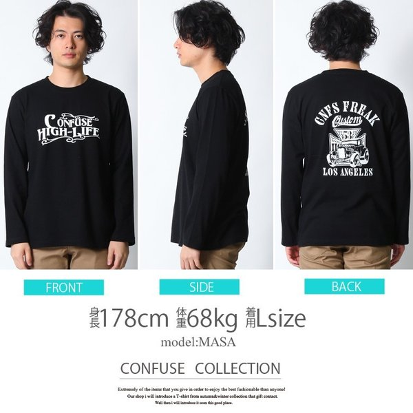 ロンT ストリート ブランド メンズ 長袖 Tシャツ プリント CONFUSE コンフューズ ロゴ 大きいサイズ /3045/|attention-store|14