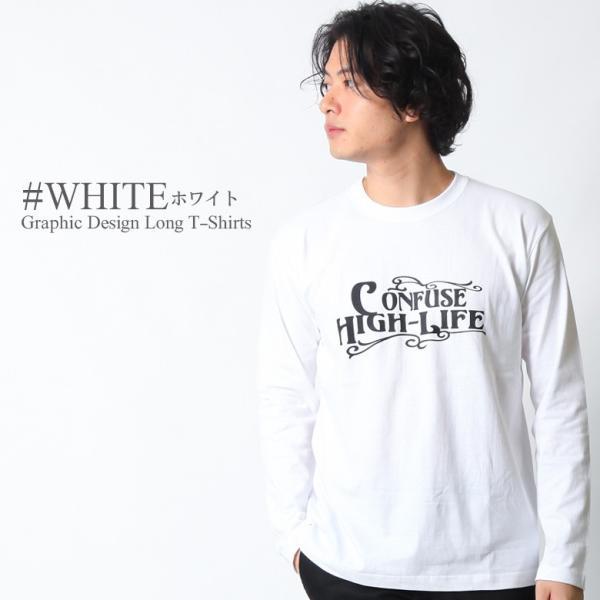 ロンT ストリート ブランド メンズ 長袖 Tシャツ プリント CONFUSE コンフューズ ロゴ 大きいサイズ /3045/|attention-store|07