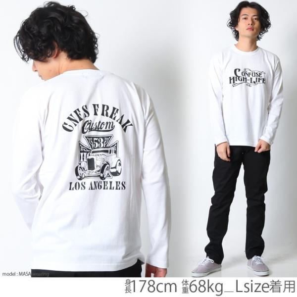 ロンT ストリート ブランド メンズ 長袖 Tシャツ プリント CONFUSE コンフューズ ロゴ 大きいサイズ /3045/|attention-store|08