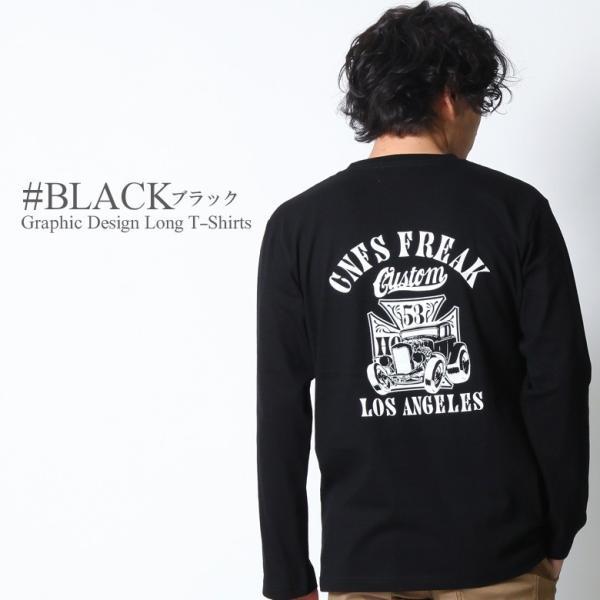 ロンT ストリート ブランド メンズ 長袖 Tシャツ プリント CONFUSE コンフューズ ロゴ 大きいサイズ /3045/|attention-store|09