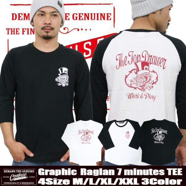 Tシャツ メンズ 7分袖 長袖 ロンT ラグラン CONFUSE コンフューズ アメカジ ストリート系 ファッション /3045/|attention-store