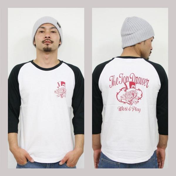 Tシャツ メンズ 7分袖 長袖 ロンT ラグラン CONFUSE コンフューズ アメカジ ストリート系 ファッション /3045/|attention-store|02