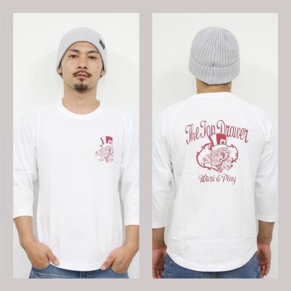 Tシャツ メンズ 7分袖 長袖 ロンT ラグラン CONFUSE コンフューズ アメカジ ストリート系 ファッション /3045/|attention-store|04
