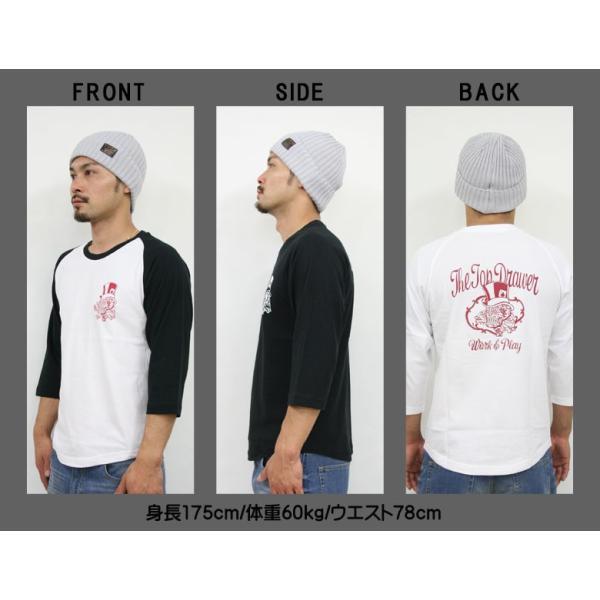 Tシャツ メンズ 7分袖 長袖 ロンT ラグラン CONFUSE コンフューズ アメカジ ストリート系 ファッション /3045/|attention-store|06
