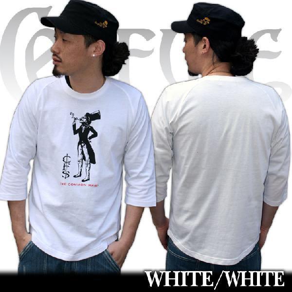 7分丈 メンズ/Tシャツ ティーシャツ/メンズ/コンフューズ/3045/|attention-store|02