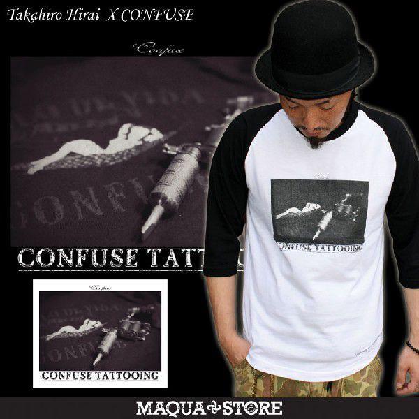7分Tシャツ/ラグラン/半端袖/CONFUSE/コンフューズ/TakahiroHirai×ConfuseMACHINE/3045/|attention-store