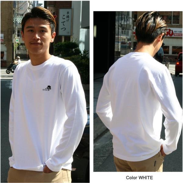 CONFUSE ロンT メンズ 長袖 ブランド コンフューズ 刺繍 ストリート アメカジ スカル 黒 白 大きいサイズ XL XXL ロゴ /3045/|attention-store|08