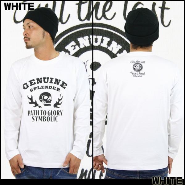 ロンT ストリート ブランド メンズ 長袖 Tシャツ プリント CONFUSE コンフューズ ロゴ 大きいサイズ /3045/|attention-store|02